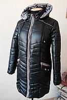 Женская зимняя куртка в больших размерах - темно-синяя