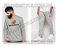 Спортивный костюм New Balance серый
