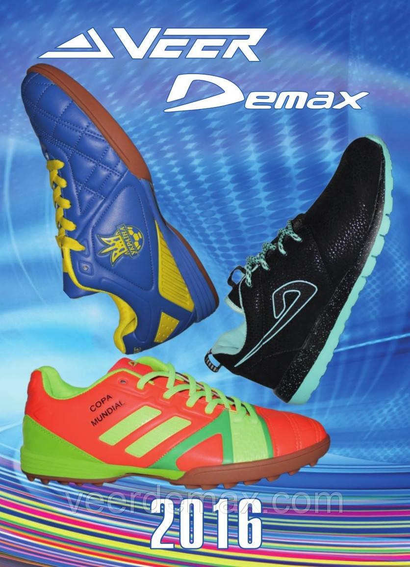 Кроссовки Veer-Demax каталог 2016