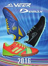 Кросівки Veer-Demax каталог 2016