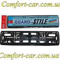 Рамка номера пластик (Guard-Style)