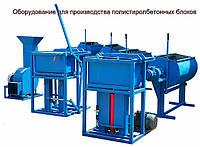 Полистиролбетон, оборудование для изготовления и заливки