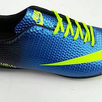Мужские сороконожки Nike