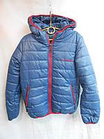 Детская куртка демисезонная (8 - 12 лет) Columbia