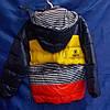 Детская куртка на мальчика (6-9 лет). Осень, фото 2