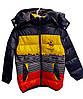Детская куртка на мальчика (6-9 лет). Осень