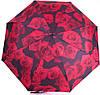 Стильный женский зонт полный автомат HAPPY RAIN (ХЕППИ РЭЙН) U34012 Антиветер!