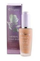 Magiray Herbal tone base Растительная Тональная база (для жирной кожи) / 30 мл