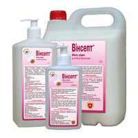 Винсепт (жидкое мыло антибактериальное), 500 мл