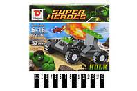 Конструктор лего brick super heros  218-248918948  р.17х15х4,3 см.