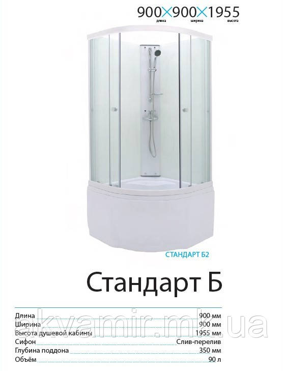 Душова кабіна (бокс) Тритон Стандарт Б2 90х90