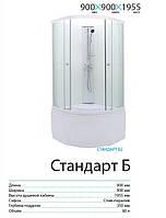 Душевая кабина (бокс) Тритон Стандарт Б2 90х90
