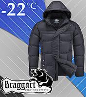 Комфортная тёплая куртка