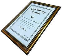 Рамки для документов и фотографий (21 х 27,9 см) золото с окантовкой