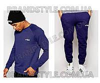 Спортивный костюм Fila темно-синий