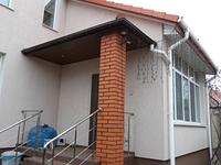 Утепление фасадов домов минеральной ватой