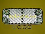 Теплообменник вторичный Alfa Laval (12 пластин) 065131 Vaillant ATMOmax, TURBOmax Pro / Plus, фото 4