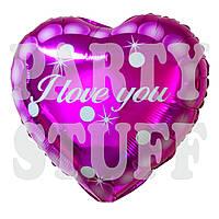 Фольгированный шар розовый I love you, 44 см