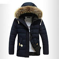 Мужской зимний пуховик куртка. Модель 710