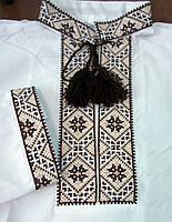Вышиванка детская с геометричным орнаментом Федор коричневая вышивка