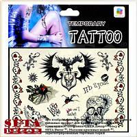 """Временное татуировки (наклейки) """"Байкер"""""""