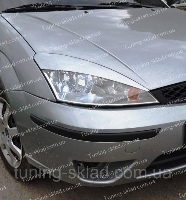 Реснички Форд Фокус 1 (накладки на передние фары Ford Focus 1)
