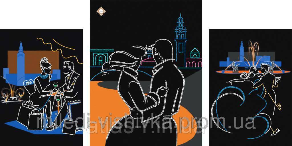"""Триптих для вышивки """"Любовь в большом городе"""""""
