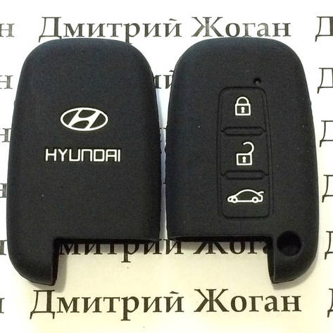 Чехол (черный, силиконовый) для смарт ключа Hyundai (Хундай) 3 кнопки, фото 2
