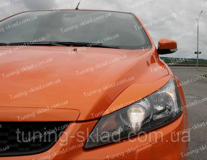 Реснички Форд Фокус 2 (накладки на передние фары Ford Focus 2)