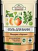 Соль для ванны Зеленая Аптека антицеллюлитная с мандарином и бергамотом 500 гр.