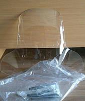 Лобовое стекло высокое ушастое для мотоцикла с креплением