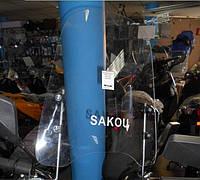 Лобовое стекло Sakou для мотоцикла с креплением
