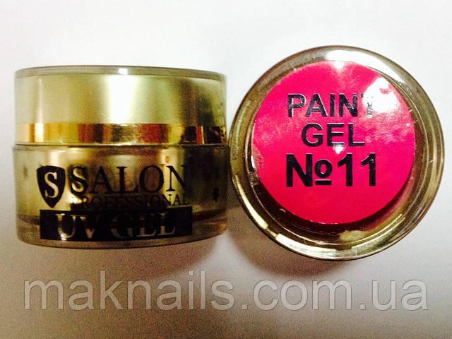 Гель краска для ногтей SP 011 розовый (барби)