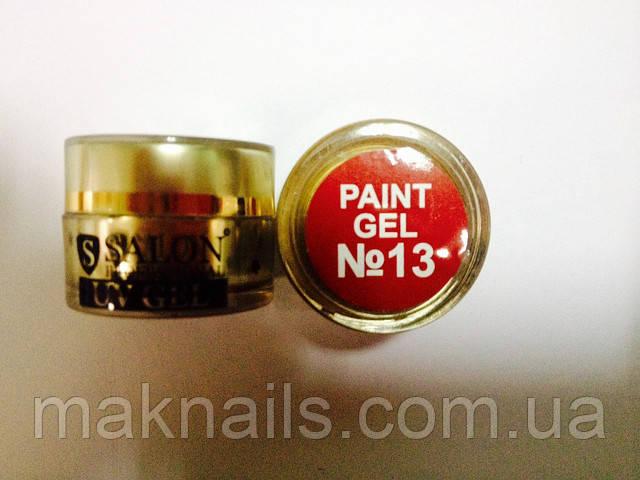 Гель краска для ногтей SP 13