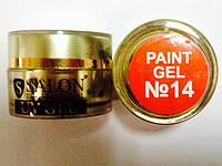 Гель краска для ногтей SP 14