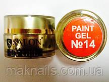 Гель фарба для нігтів SP 14