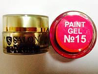 Гель краска для ногтей SP 15