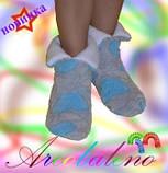 Махрові тапочки, чобітки Тедді, фото 3