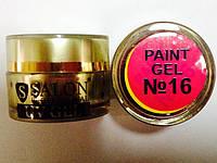 Гель краска для ногтей SP 16