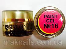 Гель фарба для нігтів SP 16