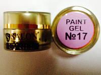 Гель краска для ногтей SP 17