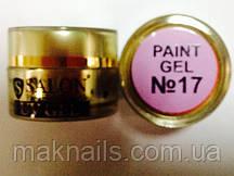 Гель фарба для нігтів SP 17