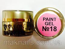 Гель фарба для нігтів SP 18