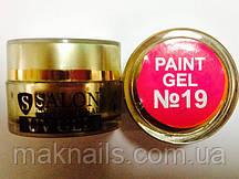 Гель фарба для нігтів SP 19