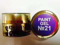 Гель краска для ногтей SP 21