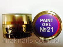 Гель фарба для нігтів SP 21