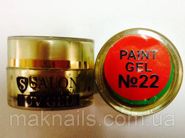 Гель краска для ногтей SP 22