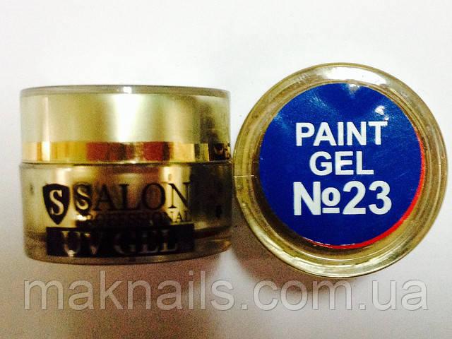 Гель краска для ногтей SP 23