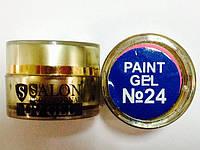 Гель краска для ногтей SP 24