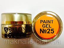 Гель фарба для нігтів SP 25